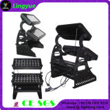 72PCS 8W 4in1 LED Wall Washing Lights