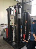 Pequeño generador del nitrógeno de la alta calidad para el uso de la industria