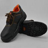 Ufc001は安い安全靴の鋼鉄つま先の安全靴を卸し売りする