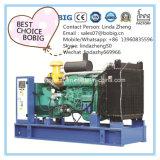 11kVA-350kVA Sondproof Silent Open Generator com Weifang Kofo Engine