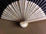Het promotie Douane Afgedrukte Document die van het Bamboe de Ventilator van de Hand vouwen