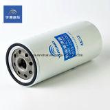 I filtri da olio lubrificante originali dei filtri dell'olio del filtrante di combustibile di Yutong di vendita calda di 1012-00096