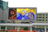 Afficheur LED visuel polychrome de mur pour l'usage extérieur