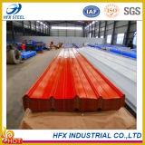 亜鉛によって塗られる電流を通された波形鉄板の屋根ふきシート