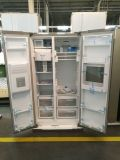 PCMの白カラーの隣り合わせの冷却装置フリーザー