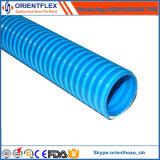 Boyau ondulé d'aspiration de PVC de qualité d'OEM/boyau de pompe