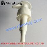 Pulvérisateur en plastique de pompe de distributeur de pompe de lotion