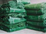 Encerado Double-Coated do PVC da alta qualidade