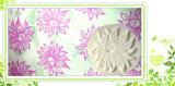 아름다운 꽃 디자인 패턴 우표