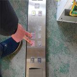 Полисмен Lop нержавеющей стали подъема лифта