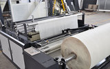 Рециркулируйте мешок U-Отрежьте мешок делая машину Zxl-A700