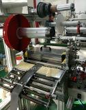 단 하나 테이프, 두 배 편들어진 테이프, 전기 레이블, Mutilayer 박판으로 만드는 기계