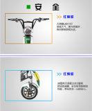 Трап APP телефона самоката мопеда цифров Speedmeter электрический с батареей колеса 48V20ah свинцовокислотной
