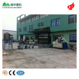PVC Conical Twin Screw Extrusion and Pelletizing Machine
