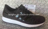 Le sport d'approvisionnement d'usine de la Chine chausse les chaussures occasionnelles de chaussures de chaussures de course