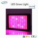 100PCS*10W 까만 주거 LED는 상업적인 플랜트를 위해 가볍게 증가한다