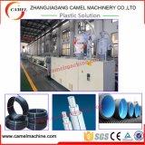 Tubulação do Sell PE/LDPE/HDPE da forma a melhor que faz a linha da máquina/maquinaria/extrusão