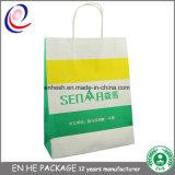 Bolso de empaquetado del Libro Blanco de la fábrica de la venta del departamento barato de los diseños
