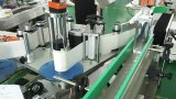Вполне и Semi автоматический высокоскоростной квадрат и машина для прикрепления этикеток круглой бутылки