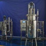 500 liter van de Bioreactor van het Roestvrij staal