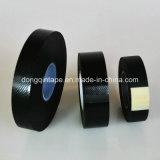 エチレンプロピレンのゴム自己溶解テープ