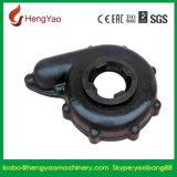 Peça de borracha da bomba da pasta do elastómetro resistente corrosivo