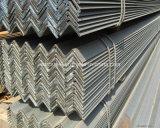 Fer d'angle laminé à chaud d'acier du carbone de qualité de Hight en ventes