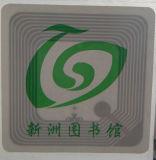 Бирка EAS RFID мягкие и ярлык Xld-R01