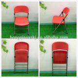 Sillas de plegamiento de la resina plástica Wedding la silla
