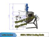 [300ل] بخار طباخة مع طباخة مزدوجة [جكتد]