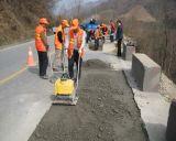도로 공사를 위한 진동 격판덮개 쓰레기 압축 분쇄기