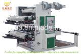 HGH 질 2 Colorpaper 롤러/기계를 인쇄하는 필름 롤러 /Non에 의하여 길쌈되는 롤러