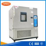 Vergüteofen mit Luft-Änderungs-Kinetik von 8 - 20mal pro Stunde (ASLi Fabrik)