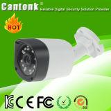 cámara impermeable del IP de la red del CCTV IP66 del punto negro de 1MP HD-Ahd