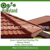 Камень откалывает Coated плитку крыши металла (римский тип)