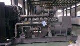 4 치기 Engine Perkins의 52kw/65kVA 힘 디젤 엔진 Genset