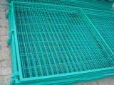 Frontière de sécurité galvanisée par vente chaude de maillon de chaîne