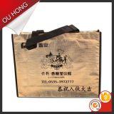 Bolsa de papel de encargo de Brown de la promoción reutilizable del embalaje