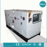 générateur 35kw/43kVA à moteur diesel par Ricardo Engine