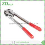 手動紐で縛るツール手のStrapppingのツールのプラスチック紐で縛るツール
