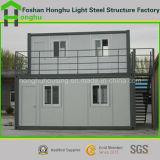 최신 판매 2 층에 의하여 조립식으로 만들어지는 가정 콘테이너 집 다방 또는 호텔 또는 화장실 또는 상점