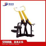 Strumentazione commerciale di concentrazione di ginnastica della cremagliera di potenza della cremagliera di posizione accoccolata di ginnastica (BFT-3058)