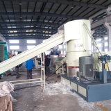 Двойная машина Pelletizing этапа с Agglomerator