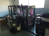 El tipo de papel de la venta caliente utilizó el FSD de la máquina que rajaba hecho en China