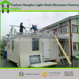Prefabricated Privated 살아있는 홈 20FT 콘테이너 집