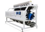 立体穀物/豆光学ソート機械