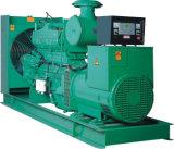 gerador Diesel industrial 250kw à espera de 280kVA Cummins