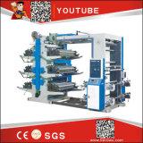 Argent Printing Machine à vendre