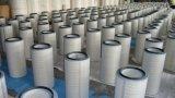 셀루로스 또는 Polyester 프레임 지연제 Self Cleaning Air Filter
