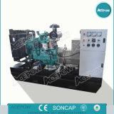 тепловозное цена генератора 25kVA с Чумминс Енгине